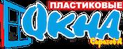 Фирма Окна Саратова