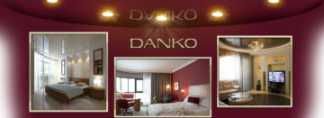 Фирма Данко