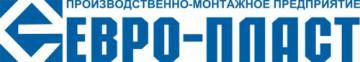 """Фирма ООО ПМП """"Евро-Пласт"""""""