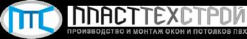 Фирма Пласттехстрой