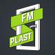 Акции и скидки на пластиковые окна от компании ФМ Пласт